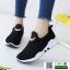 รองเท้าผ้าใบงานผ้าทรงกระชับเท้า 1733B6-BLK [สีดำ] thumbnail 1
