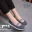 ผ้าใบพื้นสุขภาพ วัสดุผ้าเนื้อลูกฟูกนิ่มๆ แบบสวม 265-53-เทา [สีเทา] thumbnail 1