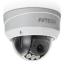 กล้อง HD-TVI 1080P ทรงโดม Motorized Vari-Focal Lens 2.8-12mm. AVTECH รุ่น AVT543 thumbnail 1