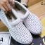 รองเท้าลำลองเพื่อสุขภาพ 7318-White 7318 [สีขาว] thumbnail 2