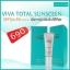 VIVA Total Sun Screen SPF50+ PA++++ thumbnail 1