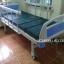 เตียงผู้ป่วย 2 ไกร์ มือหมุน แบบ ABS รหัส MEA02 thumbnail 2