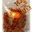 หมูแก้ว 辣肉 Solar pork ('M')