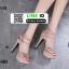 รองเท้าส้นสูงรัดข้อเปิดท้าย 18-1362-PNK [สีชมพู] thumbnail 1