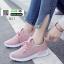 รองเท้าผ้าใบผ้าตาข่ายมีรูระบายอากาศ M27-PNK [สีชมพู] thumbnail 3