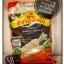 ไชโป๊ว 3 ผึ้ง(สุรินทร์) หัวผักกาดหวาน 芜菁甜 Sweet Turnip