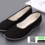 รองเท้าผ้าใบลำลอง 505777-BLK [สีดำ] thumbnail 1