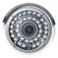 กล้อง HD 1.0MP ทรงกระบอก HIVIEW รุ่น HA-554B10 thumbnail 2