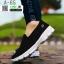 รองเท้าผ้าใบลำลอง เพื่อสุขภาพ A65-BLK [สีดำ] thumbnail 1