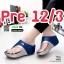 รองเท้าเเตารีด หูคีบลาคอส เวอร์ชั่นใหม่ ใส่สบายนิ่มฝุดๆ 6085-น้ำเงิน [สีน้ำเงิน] thumbnail 1