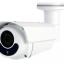 กล้อง IP 2.0MP ทรงกระบอก motorized vari-focal lens 2.8-8.0mm. AVTECH รุ่น DGM1306 thumbnail 1