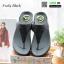 รองเท้าสุขภาพสไตล์ฟิตฟรอปผ้านิ่มมาก F1084-BLK [สีดำ] thumbnail 5