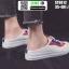 รองเท้าผ้าใบเปิดท้าย ST8812-RED [สีแดง] thumbnail 4
