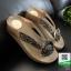 รองเท้าสุขภาพสไตล์ฟิทฟลอบ แต่งดอกคามิเลีย 119-ทอง [สีทอง] thumbnail 2