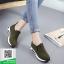 รองเท้าผ้าใบไร้เชือกสีน้ำตาล แนวสตรีท (สีน้ำตาล ) thumbnail 5