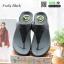 รองเท้าสุขภาพสไตล์ฟิตฟรอปผ้านิ่มมาก F1084-BLK [สีดำ] thumbnail 4
