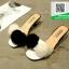 รองเท้าส้นเตี้ยสีขาว แต่งขนเฟอร์ Stly Korea (สีขาว )
