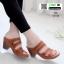 รองเท้าสุขภาพ พื้นนุ่ม 10183-แทน [สีแทน] thumbnail 1
