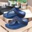 รองเท้าสุขภาพแต่งพู่ตุ้งติ้ง L2882-BLU [สีน้ำเงิน] thumbnail 3