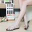 รองเท้าแตะผู้หญิง สายคาดเพชร M1860-GRY [สีเทา] thumbnail 1
