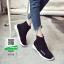 รองเท้าผ้าใบผ้ายืดสีดำ Elastic พื้นโฟมเกาหลี (สีดำ ) thumbnail 2