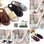 รองเท้าแตะพียู PF2295-CRM [สีครีม] thumbnail 2
