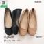 รองเท้าคัทชูส้นเตี้ยสีดำ แต่งหนังซ้อน (สีดำ ) thumbnail 3