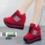 รองเท้าผ้าใบนำเข้า เสริมส้น แถบข้าง 0985-RED [สีแดง] thumbnail 1