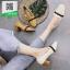 รองเท้าคัทชูส้นตันสีแทน หนังนิ่ม ทรงสวย (สีแทน ) thumbnail 2