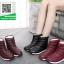 รองเท้าบูทลุยหิมะสีดำ สไตล์เกาหลี (สีดำ ) thumbnail 3