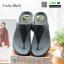 รองเท้าสุขภาพสไตล์ฟิตฟรอปผ้านิ่มมาก F1084-BLK [สีดำ] thumbnail 3