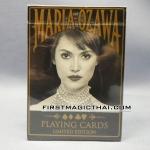 Maria Ozawa Playing Cards / ไพ่ มิยาบิ