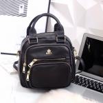 กระเป๋าแบรนด์ Keep รุ่น Veeva Backpack มี 2 สี ดำ, ทอง