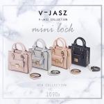 กระเป๋าหนังแท้แบรนด์ V-Jasz รุ่น MINI LOCK BAG มี 4 สี ดำ, เทา, เบจ, ชมพู