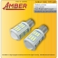 Amber ไฟเบรคกระพริบ Led super bright 1 จุด 27W (แพ็คคู่) thumbnail 1