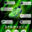 รองเท้าแบดมินตันรุ่น 3598 thumbnail 7