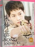 ชุด Gift Set PHOTO ALBUM ซง จุง-กิ Descendants