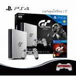 PlayStation 4 1TB Limited edition Gran Turismo Sport