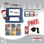 New Nintendo 3DS XL ฟรี Adaptor 220V. + ฟิล์มกันรอยหน้าจอ