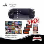 PSP 2000 (แปลงเล่นเกมผ่านMem)