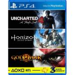 PS4- Games Hits Bundle