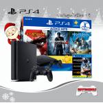 PS4 Slim HITS Bundle