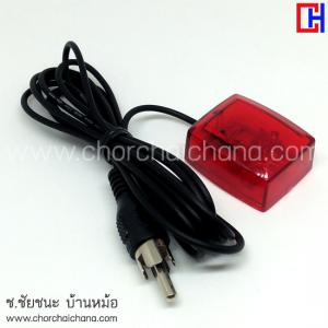 ตัว LED สัญญาณรีโมท สำหรับอุปกรณ์ Remote Link