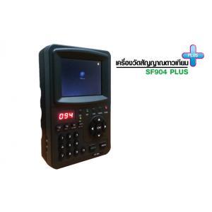 เครื่องมือวัดสัญญาณดาวเทียม SF904+