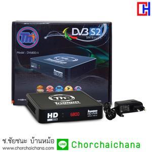 Thaisat mini DV6800-V HD เครื่องรับสัญญาณดาวเทียม Thaicom C & KU