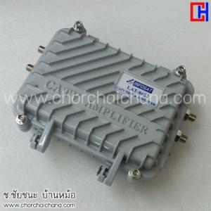 CATV Trunk Amplifier รุ่น LAT-8602 By infosat (รุ่นไม่มีปลั๊กไฟ)