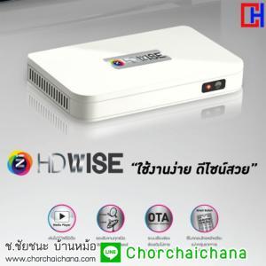 GMMz HD WISE ครื่องรับสัญญาณดาวเทียม Thaicom C & KU