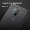 ฟิล์มกระจกกล้องหลัง Huawei Nova 2i