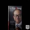 Li Ka-Shing จากชายขายดอกไม้ ผู้กลายเป็นมหาเศรษฐี