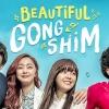 Beautiful Gong Shim 5 DVDจบ ลดบิต ซับไทย [นัมกุงมิน,พังมินอา,ออนจูวาน,ซอเฮียวริม]